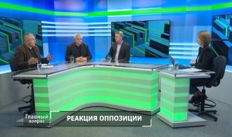 Главный вопрос c Юлией Федоровой 11.03.16