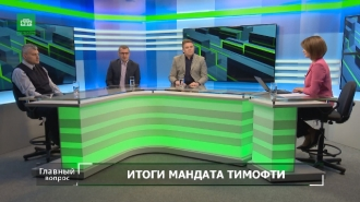 Главный вопрос c Юлией Федоровой 25.03.16
