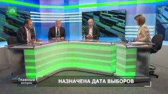 Главный вопрос c Юлией Федоровой 01.04.16