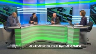 Главный вопрос c Юлией Федоровой 08.04.16