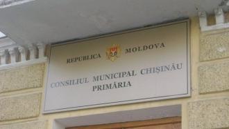 Либералы во главе с Киртоакэ отказались работать на благо Кишинева и покинули заседание Мунсовета