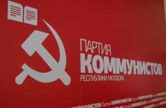 Группа коммунистов Глодянского района поддержали выходцев из ПКРМ