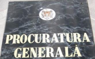 Закон о прокуратуре принят в окончательном чтении