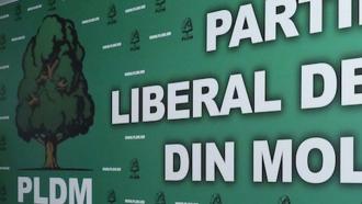 ЛДПМ предлагает определить заседание парламента, на котором рассматривать только инициативы оппозиции