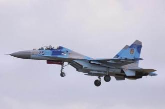 Un avion de vânătoare rusesc s-a prăbuşit în timpul unui exerciţiu. Pilotul a murit