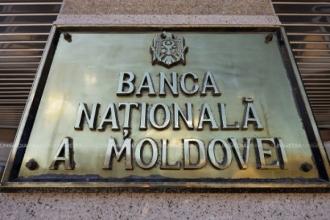 НБМ ввел санкции против MAIB и MICB
