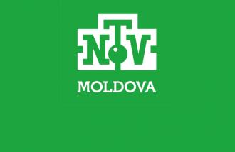 Телеканал НТВ Молдова объявляет конкурс на замещение вакантной должности журналиста.