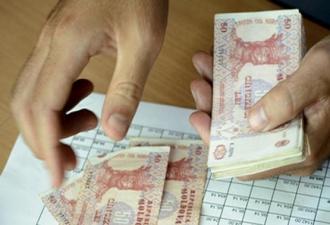 Сотрудница примэрии получает зарплату 30 тысяч леев, не находясь уже год в стране