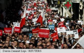 Malta: Mii de protestatari contra guvernului acuzat de corupție