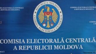 Волентир: ЦИК готова к избирательному процессу