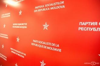 Социалисты потребовали от Андриана Канду обратиться в Венецианскую комиссию для определения законности решения Конституционного суда