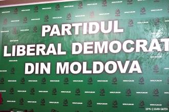 Один из вице-председателей ЛДПМ заявил о выходе из партии накануне ее съезда