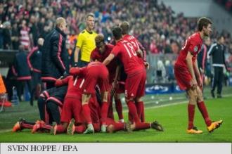 Fotbal: Bayern Munchen, calificare spectaculoasă în sferturile Ligii Campionilor, după prelungiri