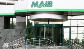 НБМ уволил трех членов админсовета MAIB