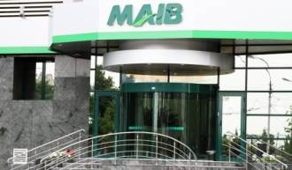 "BNM a retras confirmările a trei membri ai Consiliului BC ""Moldova-Agroindbank"""