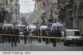Atac sinucigaș la Istanbul soldat cu patru morți și 20 răniți