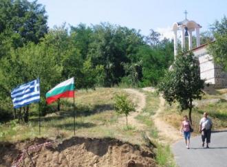 Bulgaria gata și ea să ridice un gard impotriva migranților