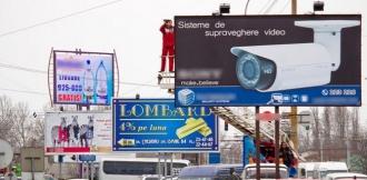 Panourile publicitare de pe bulevardul Ștefan cel Mare vor fi demontate