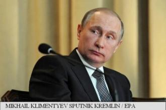 Summitului securității nucleare: Putin nu participă din cauza 'deficitului de cooperare'