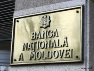 Banca Națională a Moldovei a micşorat rata dobânzii