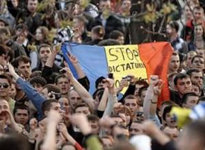 В Молдове пройдет