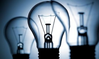 С 1 апреля снизились тарифы на электроэнергию
