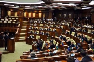 Politica bugetar-fiscală, aprobată în prima lectură