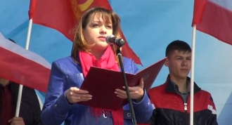 Резолюция марша защитников молдавской государственности