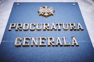 Генерального прокурора могут исключить из состава Высшего Совета Магистратуры