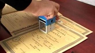 Cinci poliţişti de frontieră condamnaţi pentru folosirea diplomelor de studii false