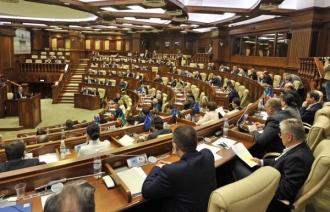 Инициатива о лишении депутатов иммунитета набрала необходимое количество голосов