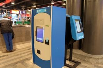 В Молдове появятся автоматы для обмена валюты