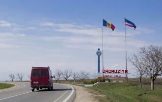 В Гагаузии растет интерес к государственному языку
