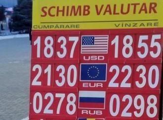 В Молдове резко подорожает лицензия для обменно-валютных касс