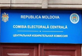 Deputații propun noua componență a Comisiei Electorale Centrale. Iurie Ciocan nu face parte din listă