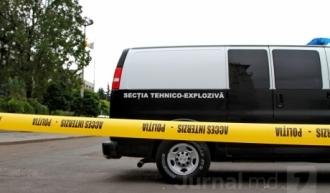 Elevii de la liceul Mircea Eliade din capitală, evacuați. Un obuz a fost depistat pe teritoriul instituției