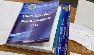 Proiectul de modificare a Codului Electoral avizat pozitiv de comisia parlamentară de specialitate