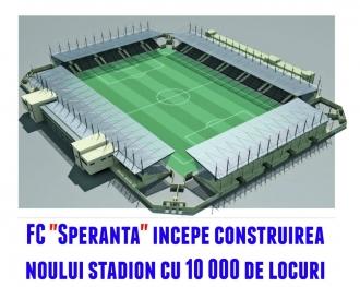 Speranţa anunţă că va construi în Nipsoreni un stadion cu o capacitate de 10 mii de locuri